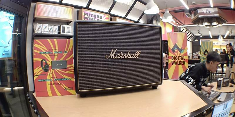 Marshall Wireless Multi-Room System